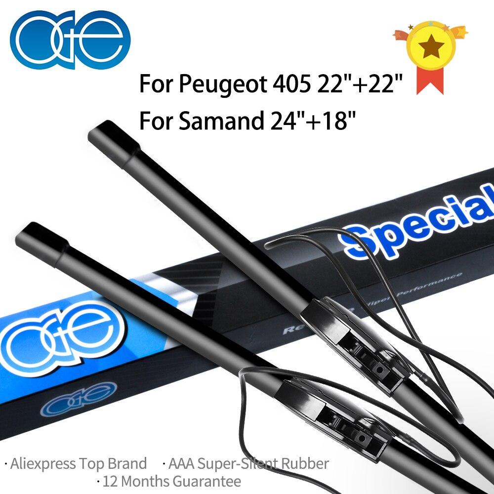OGE Front Wiper Blade For Peugeot 405 22