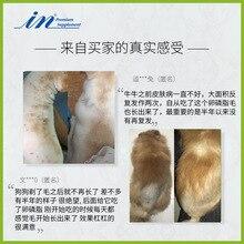 Matt's медицинский супер концентрированный лецитин для собак 550 г уход за шерстью домашних животных лецитин анти-падение волос поставка товаров