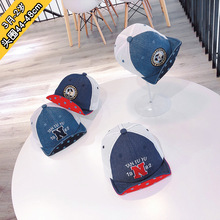 44-48cm  3m-2y childrens hat tide bear letter soft along the sunscreen cap photography props boys hats kids baby
