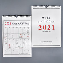 New 2021 Creative INS Style Calendar Monthly Schedule Wall Calendar Daily Schedule Planner 2020.09~2021.12(China)