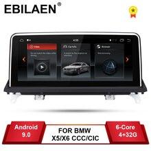 EBILAEN Android 9,0 автомобильный dvd-плеер для BMW X5 E70/X6 E71(2007-2013) CCC/CIC системный блок ПК Android навигация Мультимедиа ips
