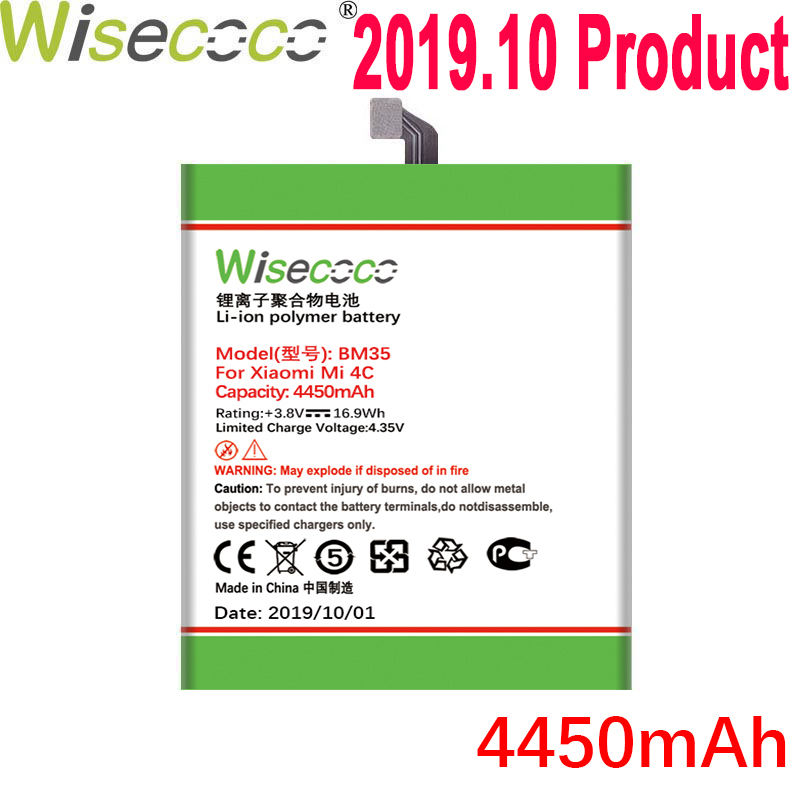 WISECOCO 4450mAh BM35 <font><b>Battery</b></font> For <font><b>Xiaomi</b></font> <font><b>Mi</b></font> 4C <font><b>4</b></font> C Mobile Phone In Stock Latest Production High Quality <font><b>Battery</b></font>+Tracking Code image