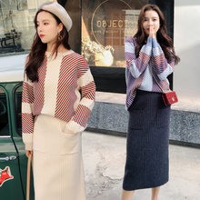 Sweater suit skirt women's new fashion Hong Kong style lazy wind knit two-piece suit(China)