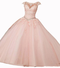Bealegantom em estoque quinceanera vestidos 2021 vestido de baile renda cristal frisado doce 16 vestido de festa vestidos de 15 anos