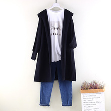 Good Quality Autumn 2019 New Solid Long Knit Cardigan Trench Coat Fashion Plus Size No Button Knitting Hooded Male Fall