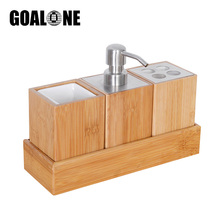 GOALONE 4Pcs Bamboo Bathroom Accessories Set Wood Pump Soap Dispenser Toothbrush Holder Storage with Tray Home Decoration