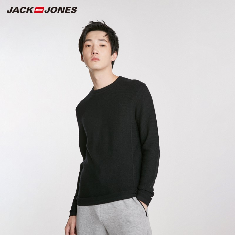 JackJones Winter Men's Round Neck Wool Slim Fit Sweater 218424515
