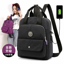 все цены на New Women Backpack Multifunction Waterproof Nylon  Women Backpacks Female Casual Travel bag Bags mochila feminina usb School Bag онлайн