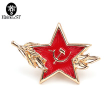 USSR Symbol Cold War Soviet CCCP Red Star Enamel Pin Sickle Hammer Brooch Gift Icon Badge Button Lapel Pin for Coat Cap Gift(China)