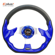Eplus esporte volante do carro tipo de corrida alta qualidade universal 13 polegadas 320mm alumínio plutônio 4 cores d estilo para momo