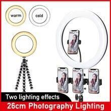 10 дюймовый светодиодный кольцевой светильник 26 см фотографический