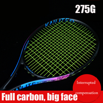2019 new 1 piece 100% Original KAILITE Full Carbon Fiber 275g Professional  Tennis Racket With Tennis Bag Top Carbon with bag