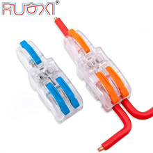 One-in-Multiple-Out Wire Connector, Color Handle, Branch Terminal, Transparent Shell, Combined Butt-Type Parallel Connector