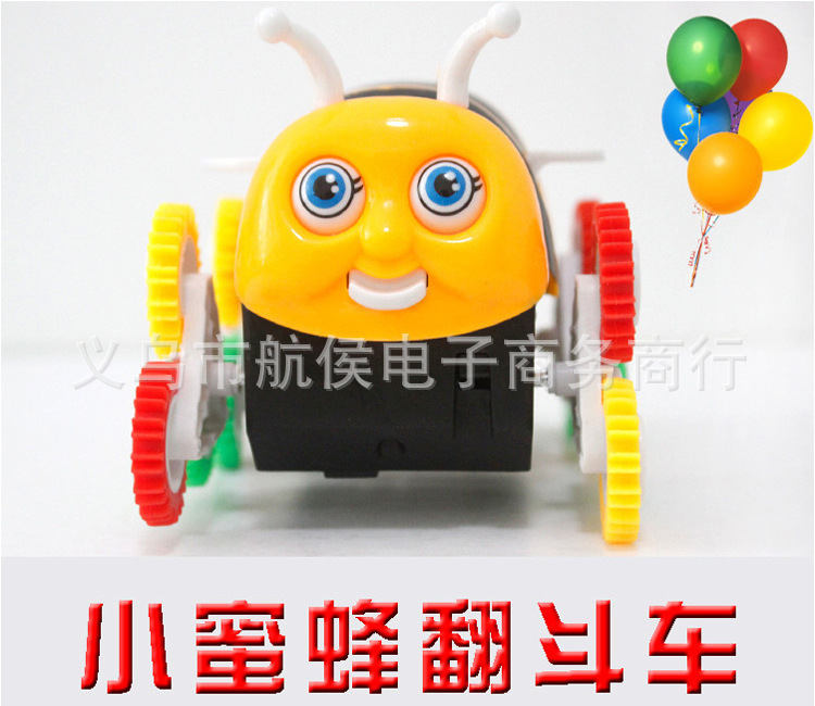 Strange New CHILDREN'S Electric Toy Car Small Bee Tilting Fan Gun Che Stall Hot Selling Creative Toy Gift