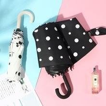 Модный Зонт от дождя для женщин милый складной женский зонт