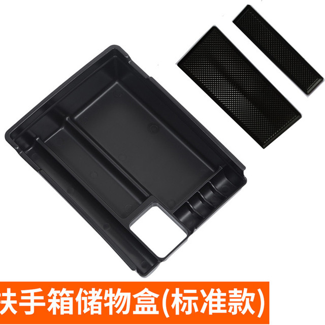 For Nissan X trail T32 / Rogue 2014 2015 2016 2019 New Style Plastic Central Storage Pallet Armrest Container Box A Set