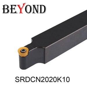 Image 2 - BEYOND SRDCN1616H10 SRDCN2020K10 SRDCN1212 SRDCN external lathe tools SRDCN2525M10 cnc turning carbide inserts RCMT10T3 RCMT1003