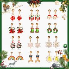 Рождественские подарки для девушек jingle bell серьги Зеленый