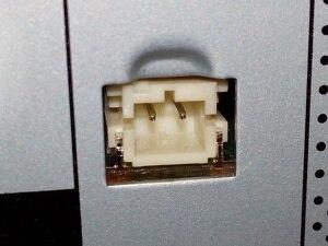Image 4 - Yedek FM anteni Sony MHC V82D, SHAKE X30D
