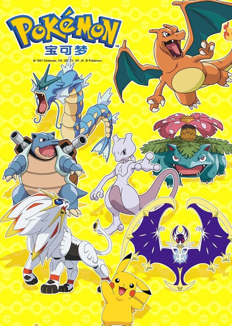Pokemon In Pokeball Capsule Toys 7