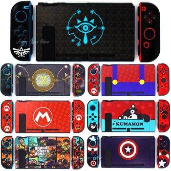Funda protectora para Nintendo Switch, carcasa colorida de piel dura de edición limitada para Nintendo Switch, accesorios para consola