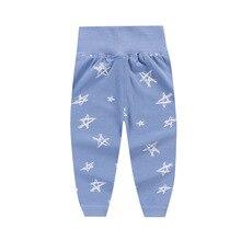 Осенние штаны для малышей; леггинсы в полоску с высоким животом для новорожденных; хлопковые брюки для мальчиков и девочек; брюки для младенцев; Inafnt; одежда для защиты живота