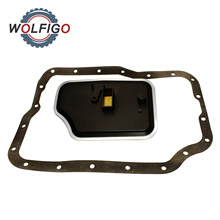 WOLFIGO Transmission Gear Filter Gasket 1999-UP 4 SPEED For Ford Focus Mazda 2 3 5 6 8 Protege XS4Z-7A098-AB 71701LXD(China)