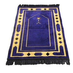 Image 2 - Alfombrilla para oración musulmana, estilo islámico, Cachemira, 70x110cm, muslah Salat, alfombra tapiz Tapete de alfombra, Banheiro, estera de oración islámica, PM20