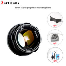 7artisans 35mm F1.2 APS-C Manual Fixed Lens E Mount For Canon EOS-M Mount Fuji FX Mount People Insect Still Life Human Travel
