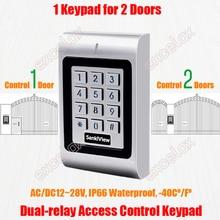 2 Doors Dual Relay AC DC 12V 28V Waterproof Access Control Keypad IP66 Outdoor RFID 125KHz EM Card Reader Electronic Lock Opener