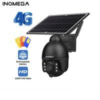 INQMEGA-cámara de seguridad Solar al aire libre, 4G, SIM/WIFI, inalámbrica, desmontable, Solar, cámara batería vídeo CCTV, Monitor inteligente de vigilancia