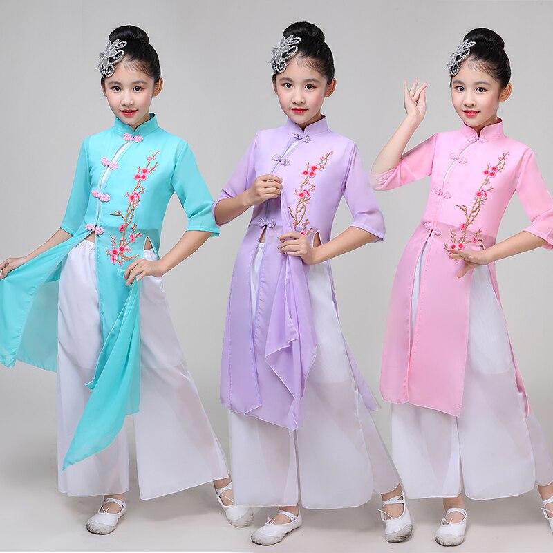 Children Classical Dance Chinese Yangko Dance Dress Girl Fan Dance Costume Stage Child Umbrella Dance Outfit National Dance Wear