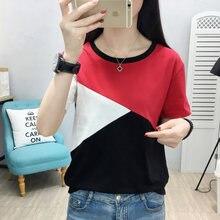 Женская футболка с короткими рукавами Повседневная контрастных