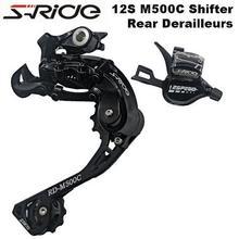 S-RIDE M500C 12 скоростей MTB велосипед переключения+ задний переключатель,/для Eagle 12 M9100