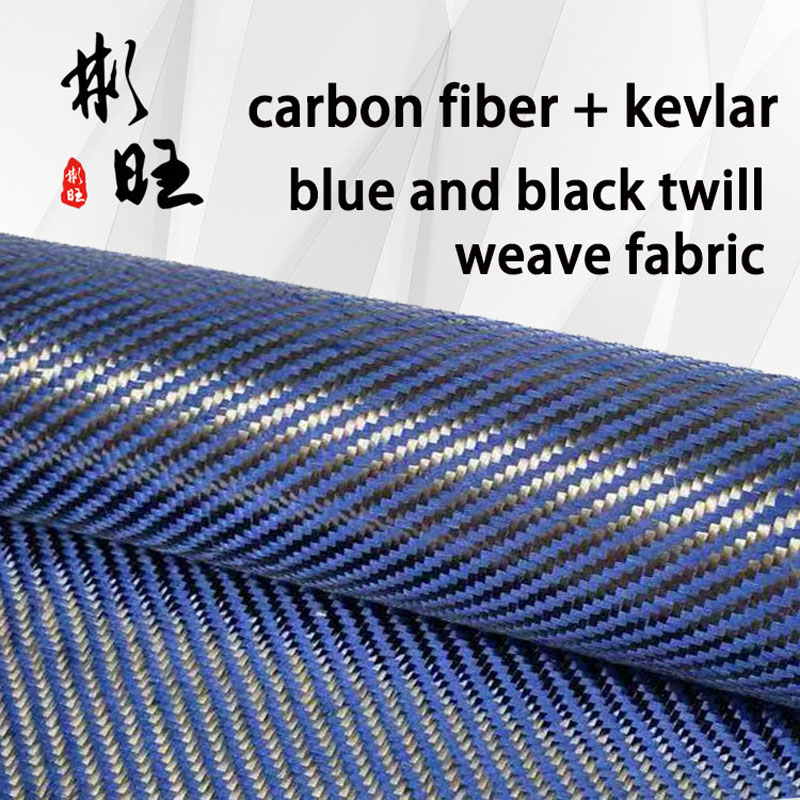 Sarga de fibra de carbono negra, kevlar azul, 1500D, 3K, 190gsm