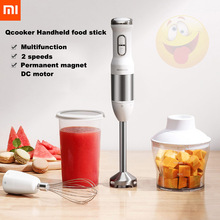 Xiaomi Mijia QCOOKER CD-HB01 Electric Blender Kitchen Food Processor Mixer Juicer Multi Function Quick Cooking