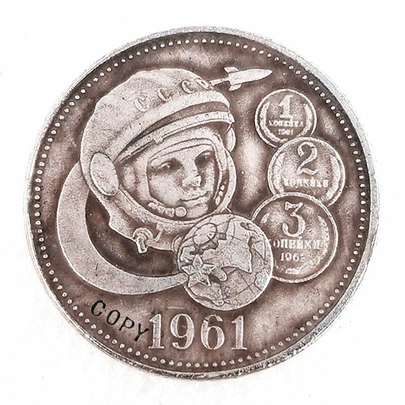 2011 russland Gedenk Kopie Münze
