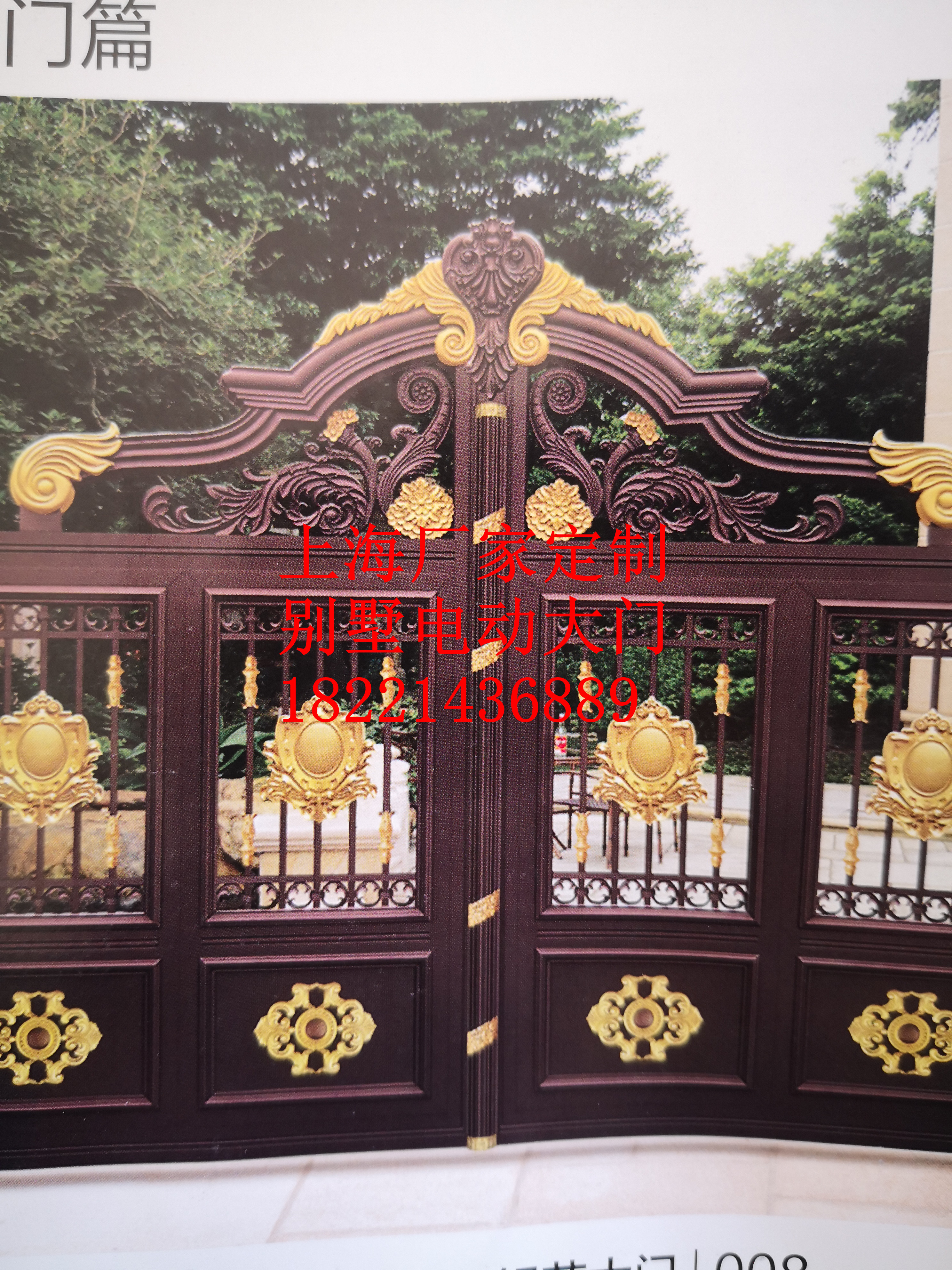 Shanghai Hench  Custom USA Australia Home Use Decorative Aluminium Modern Metal Gates
