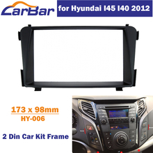 CarBar Double 2 Din Car Radio Fascia for Hyundai I45 I40 Stereo Fascia Dash Dashboard Frame Panel Trim Kit Car Stereo seicane double din car radio fascia frame for 2004 2005 2006 2007 volvo xc70 v70 s60 installation trim dashboard panel kit