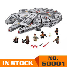 60001 Millennium Star Toys Wars Falcon Building Blocks Kit Destroyer Ship Model Bricks Toys for Children Kids Birthday Gifts Set