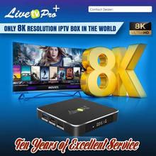Android 9.0 IPTV BOX Amlogic S905X3 4GB 32GB 8K India/Pakistan/etc channels movies Wifi livetvpro+ 4K Smart Media Player bluetv hongkong taiwan chinese live channels video on demand iptv box