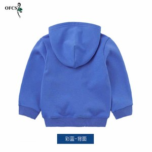 Image 2 - Childrens Hoodies Outerwear Red Yellow Black Blue Teenagers Coat  jacket Girls & Boys Sweatshirt Kids Retail Clothes 2 12 Years