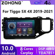 DSP 4G Android 10 Car Radio multimedia player For Chery Tiggo 5X 2019 2020 Tiggo 4X GPS car navigation autoradio stereo DVD 2din