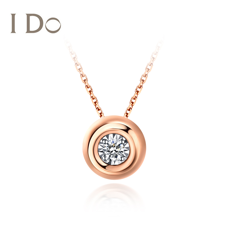 I Do Round Series Genuine 18K Rose Gold Necklace Real Diamond Pendant...