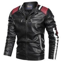 Осенне-зимняя куртка кожаная мужская, повседневный модный воротник-стойка, мужская куртка, тонкий стиль, качественная кожан