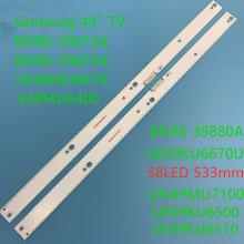 New 2 PCS LED Backlight Strip for Samsung UE49KU6670U UE49KU6500 UE49MU6500 BN96-39674A 39673A 39671A 39672A BN96-39880A 39882A