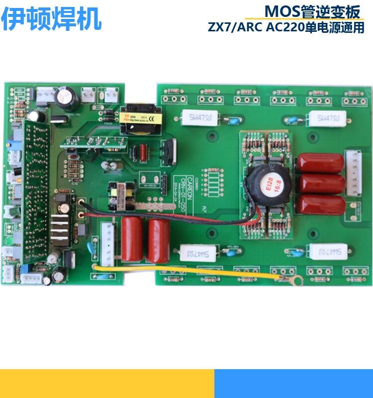 Schweißen Maschine Inverter Board ZX7/200/250 DC Manuelle Schweißen Bord 220V MOS Rohr Platine
