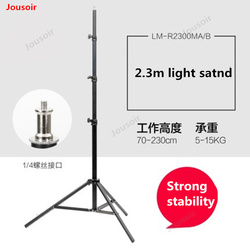 Falcon Eyes Photographic Equipment Iron Light Stand Tripod Photo Light Stand LM-R2300MA/B CD50 T03