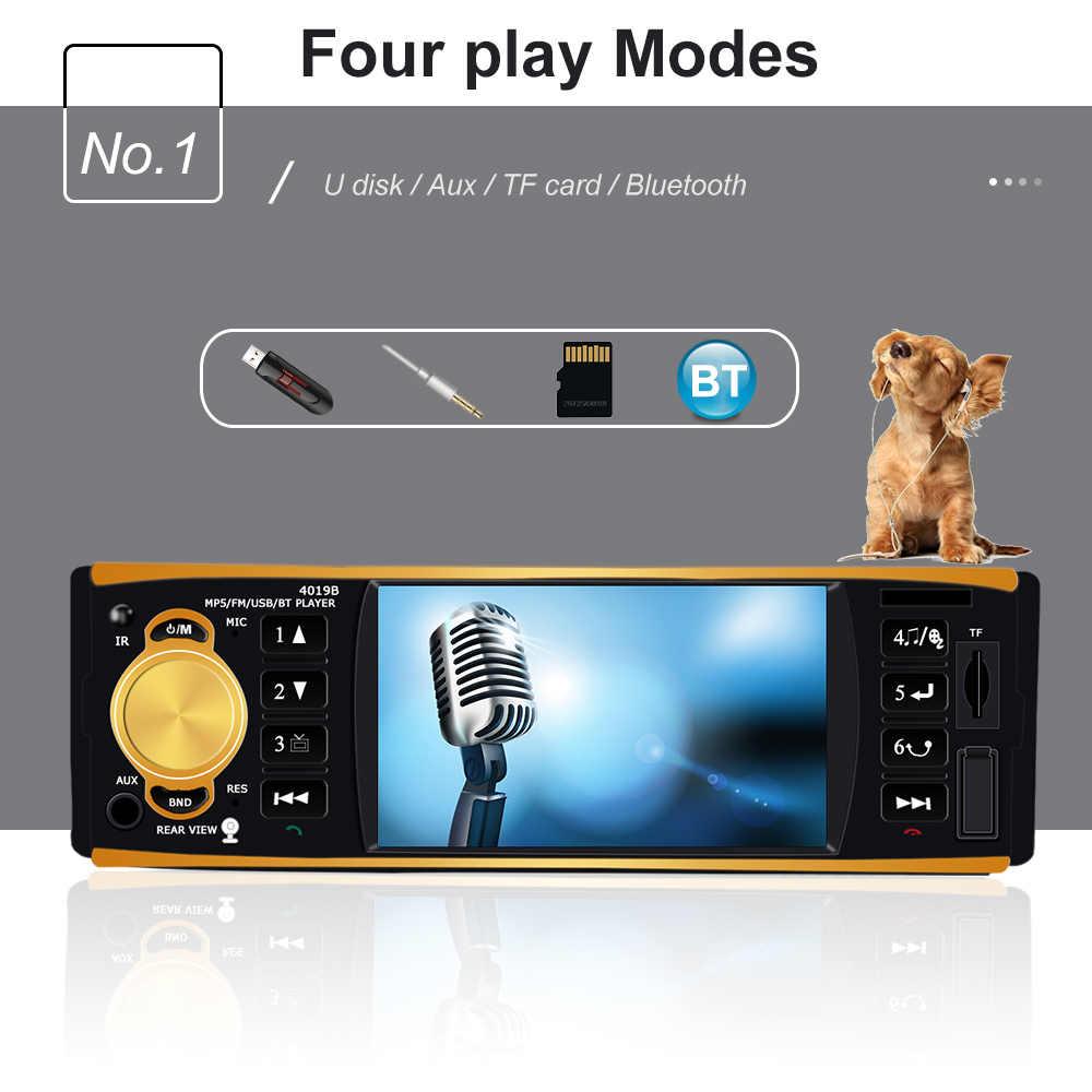 4.1 インチ 1Din 車ラジオオーディオステレオ 1 Din USB AUX FM Bluetooth ハンズフリーサポートリアビューカメラリモート制御