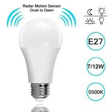 5W 7W 9W 12W Ampoule светодиодный E27 датчик радар Лампа 220V PIR датчик движения умная Светодиодная лампа Автоматическое выключение/включение 5500-7000K